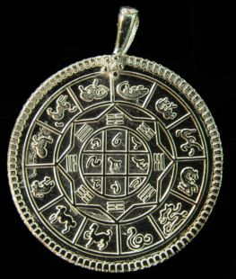 Sil.Protection Mandala Pendant