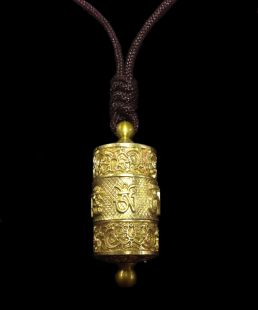 Spinning Brass Prayer wheel