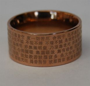 Heart Sutra Ring (rose gold color)