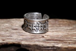 Sterling Silver.Mani Rring with heart scriptures