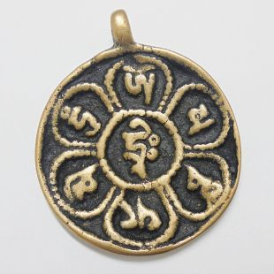 Om mani padme hum (Antique)